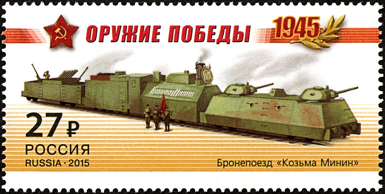Armored Train Kozma Minin