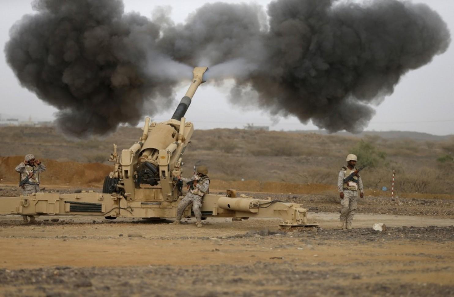 Saudi Artillery