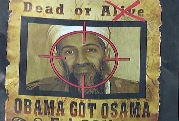 Obl Obama