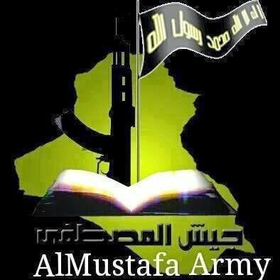 al-Mustafa Army