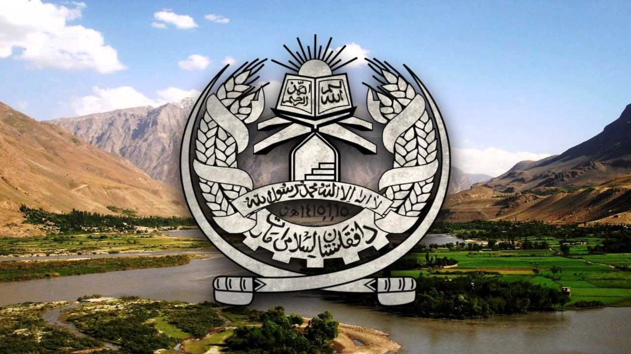 Islamic Emirate of Afghanistan