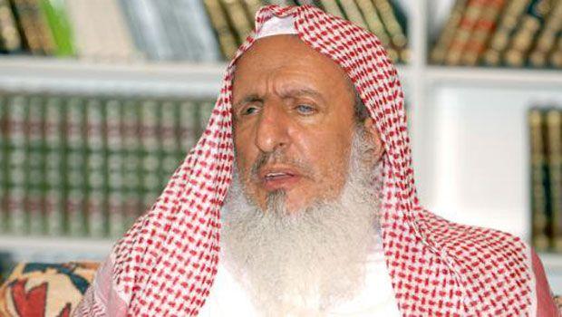 Grand Mufti Saudi Arabia