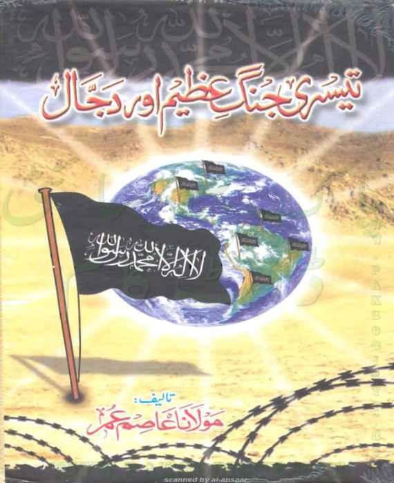 Umar 1