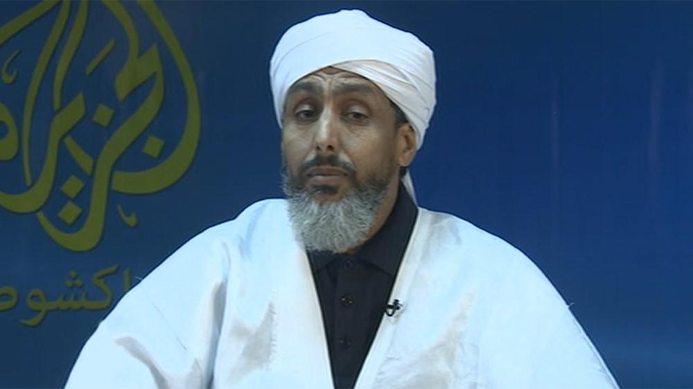 Mauritania - Abu Hafs