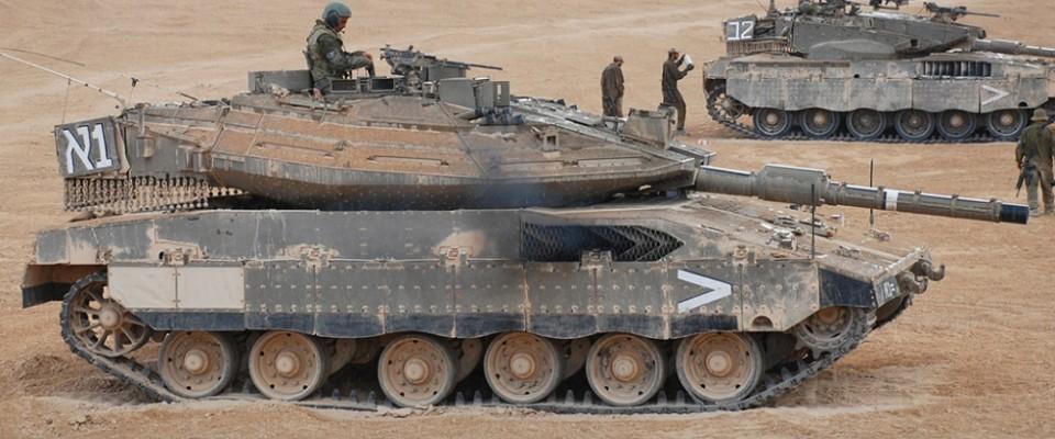 Hezbollah Anti Tank 1