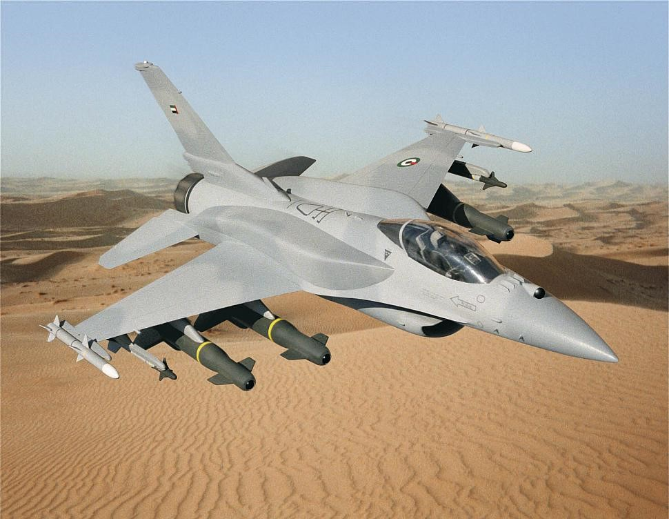 UAE Fighter