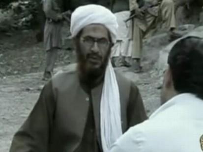 Abu al-Yazid 3