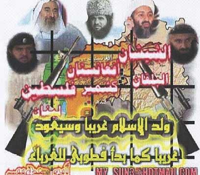 Hamas - Chechnya