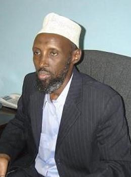 Somali Interior Minister