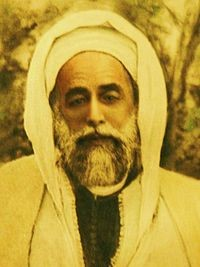 Sufism al-Alawi