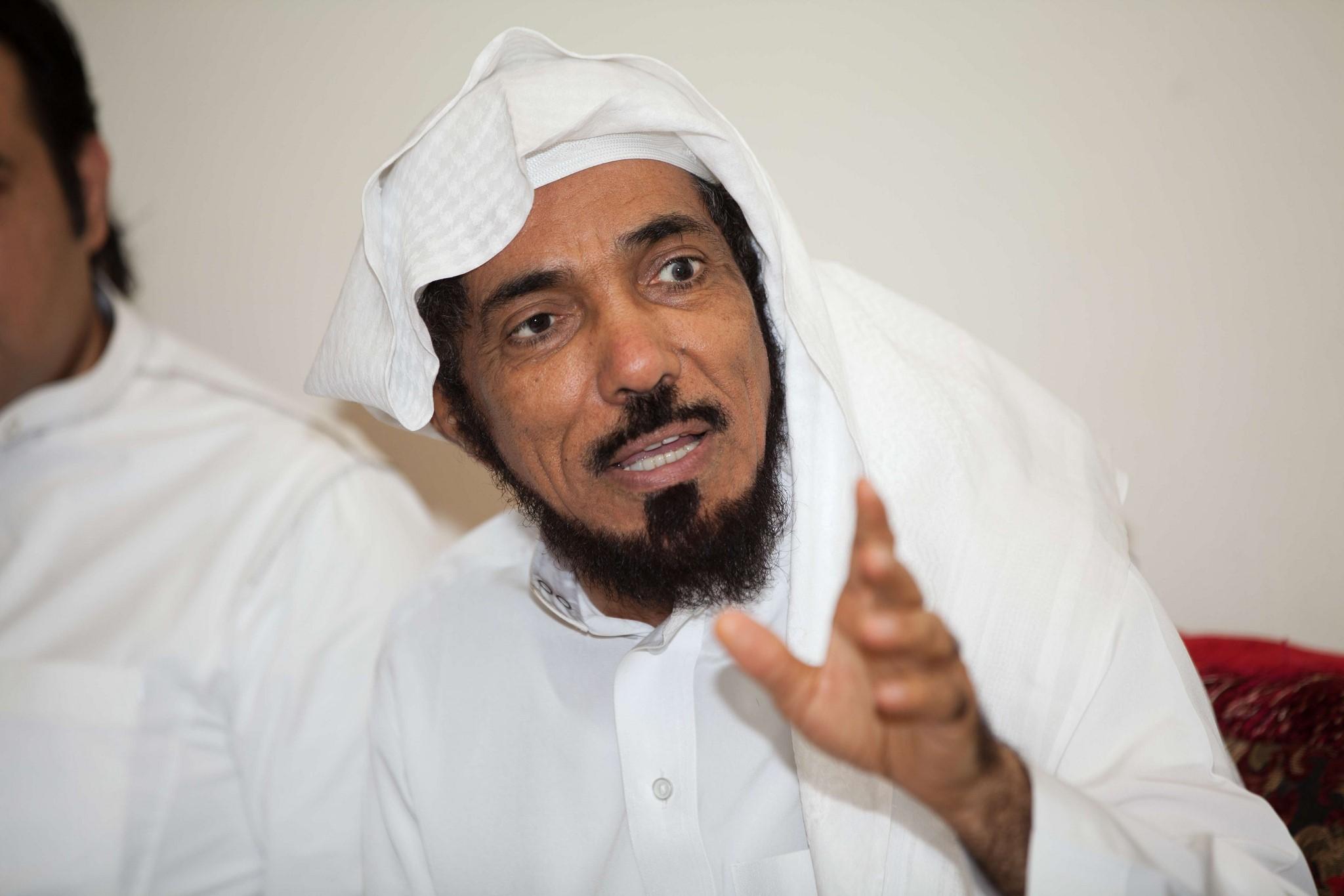 al-Awdah