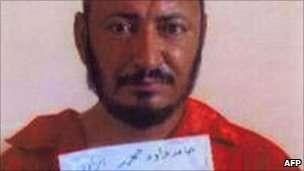 Abu Omar al-Baghdadi 2