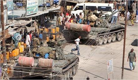 Ethiopian Tanks