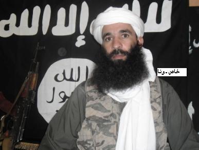 Yahya Abu al-Hammam
