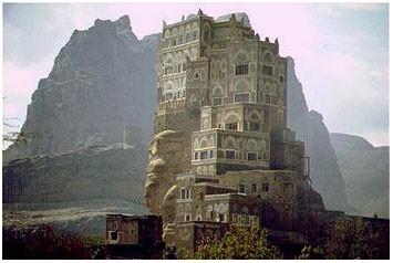 Yemen Housing